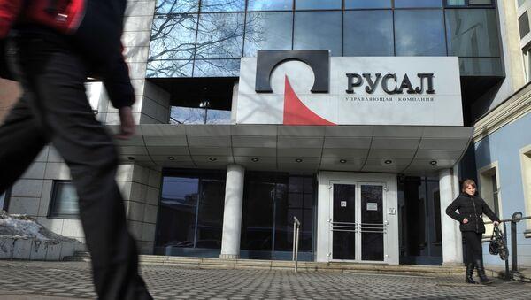 Hlavní budova RUSAL v Moskvě - Sputnik Česká republika