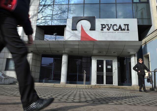 Hlavní budova RUSAL v Moskvě