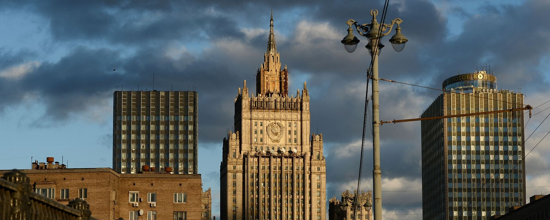 Ministerstvo zahraničí Ruska - Sputnik Česká republika, 1920, 29.04.2021