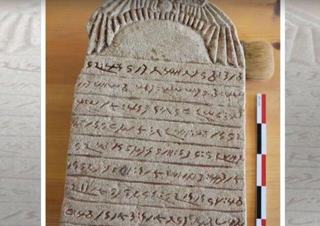 V Africe byla objevena záhadná stará knihovna (VIDEO)