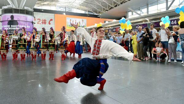 Ukrajinský lidový tanec - Sputnik Česká republika