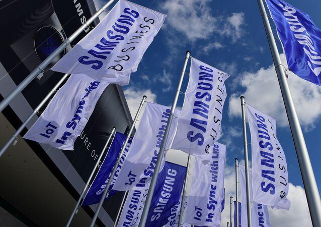 vlajka Samsung