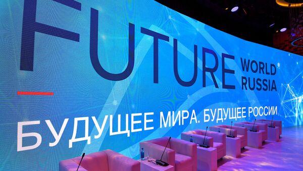 Jaltské ekonomické fórum 2018 - Sputnik Česká republika