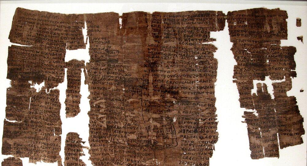 Starověký egyptský papyrus
