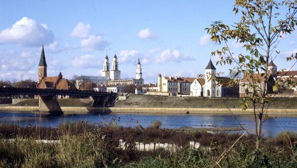 Kaunas, Litva. Ilustrační foto - Sputnik Česká republika