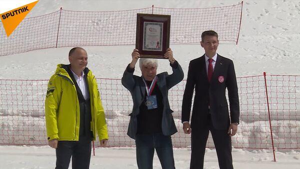 Football+title Czech - Sputnik Česká republika