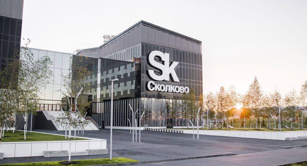 Vědecko-inovační centrum Skolkovo