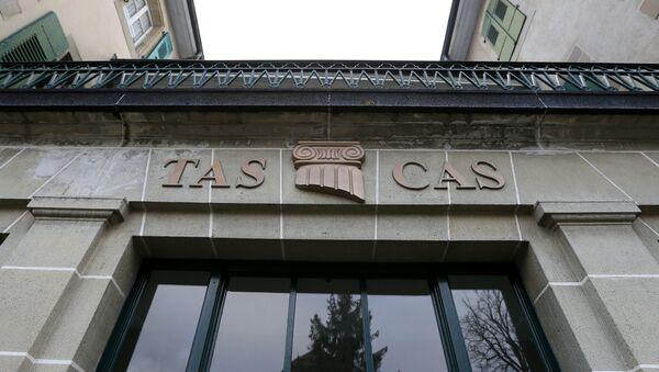 Mezinárodní sportovní arbitráž (CAS) v Lausanne - Sputnik Česká republika