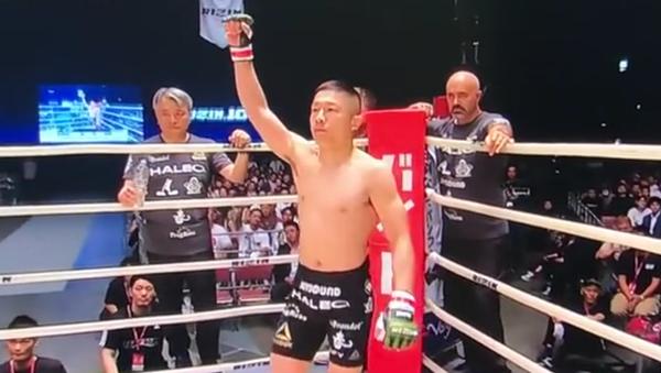 Japonský bojovník MMA vyřadil Američana za devět vteřin - Sputnik Česká republika