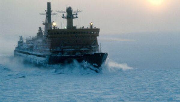 Ledoborec Arktika - Sputnik Česká republika