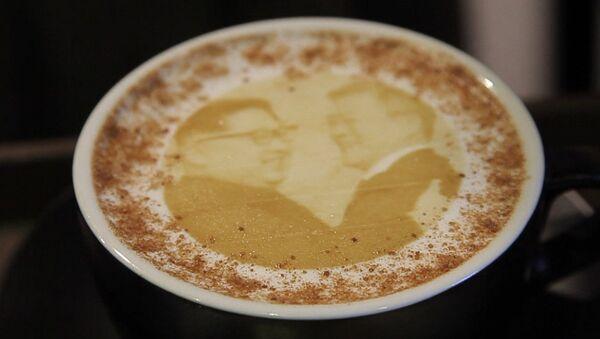 Korejská káva - Sputnik Česká republika