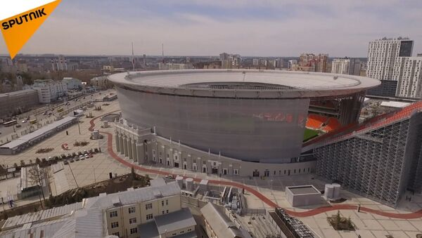 Stadion Jekaterinburg - Sputnik Česká republika