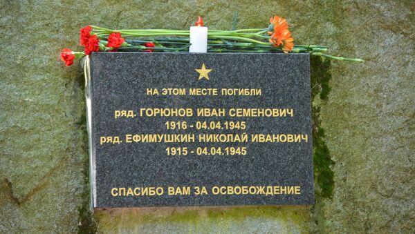 Vďační Bratislavčania spomínali na oslobodenie aj v lesoch nad Bratislavou - Sputnik Česká republika