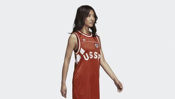 Sovětská symbolika na oblečení Adidas - Sputnik Česká republika