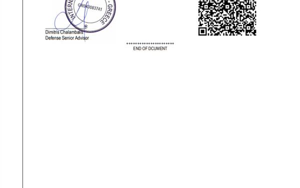 International Armour's leaked letter of interest (LoI) - Page 3 of 3 - Sputnik Česká republika