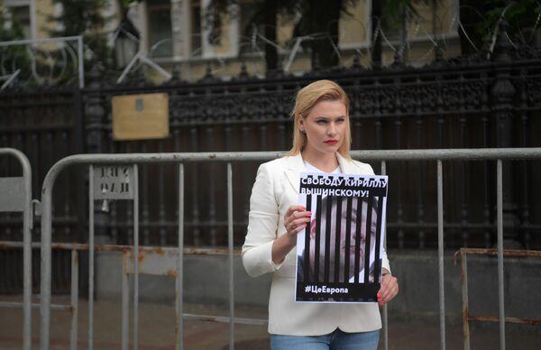 Akce na podporu novináře K. Vyšinského - Sputnik Česká republika