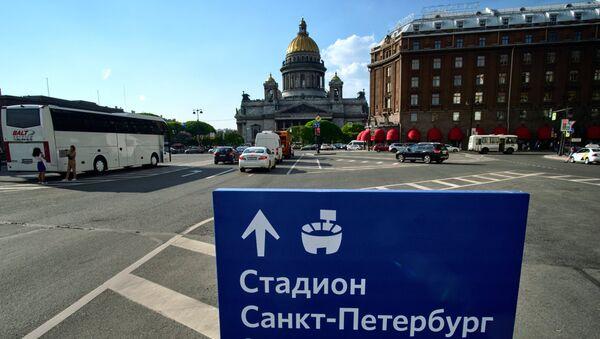 Příprava Petrohradu na MS 2018 - Sputnik Česká republika