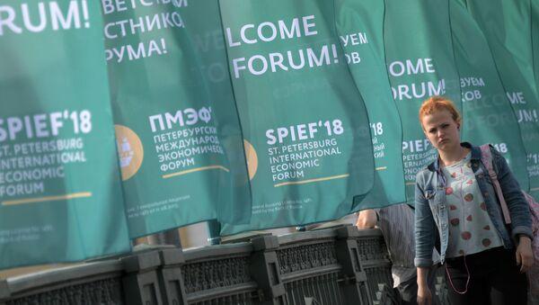 Баннеры с символикой Петербургского международного экономического форума - Sputnik Česká republika