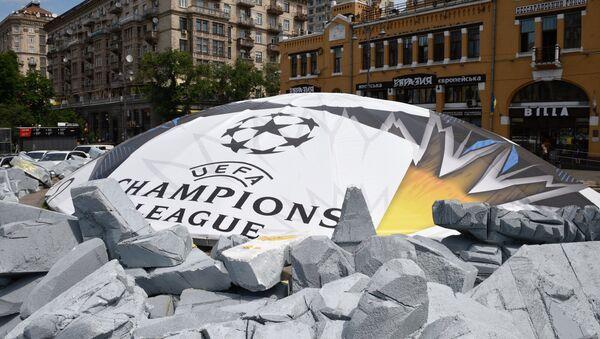 Příprava na Ligu mistrů v Kyjevě. Ilustrační foto - Sputnik Česká republika