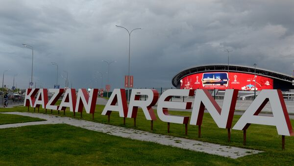 Kazan Arena stadium - Sputnik Česká republika