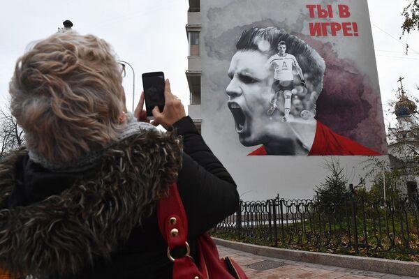 Moskevská graffiti k MS 2018 - Sputnik Česká republika