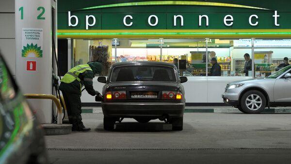 Čerpací stanice společnosti BP. Ilustrační foto - Sputnik Česká republika