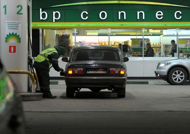 Čerpací stanice společnosti BP. Ilustrační foto