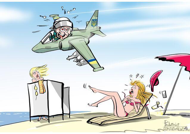 Ukrajinské letectvo