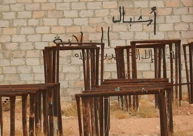 výcvikový tábor IS