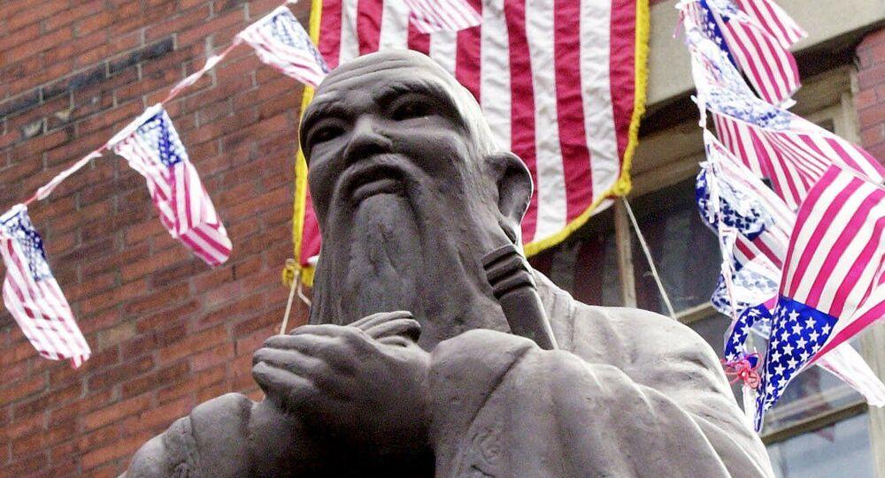 Socha filozofa Konfucia