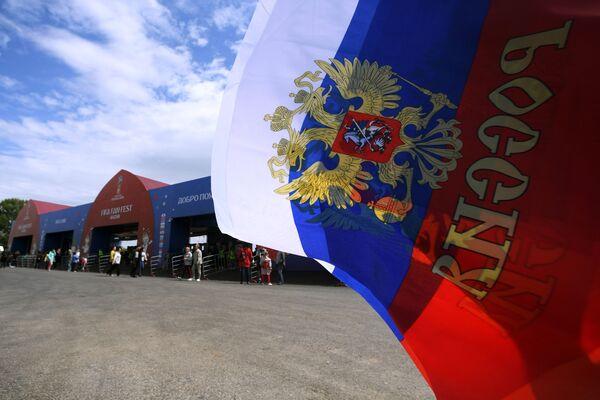Návštěvníci festivalu fanoušků Světového poháru 2018 v Kazani - Sputnik Česká republika