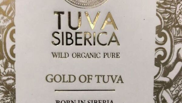 Parfém Gold of Tuva - Sputnik Česká republika