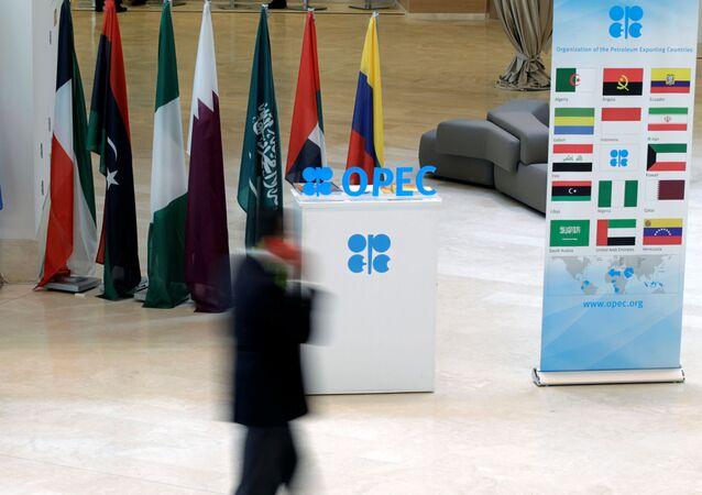 Logo organizace OPEC