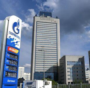 Budova společnosti Gazprom v Moskvě