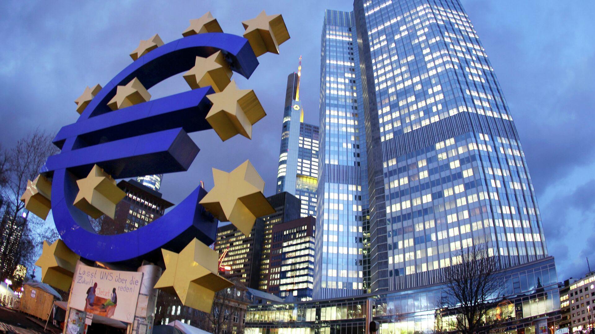 Evropská centrální banka - Sputnik Česká republika, 1920, 22.08.2021