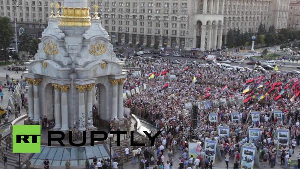 Několik tisíc lidí na mítinku Pravého sektoru na Majdanu - Sputnik Česká republika
