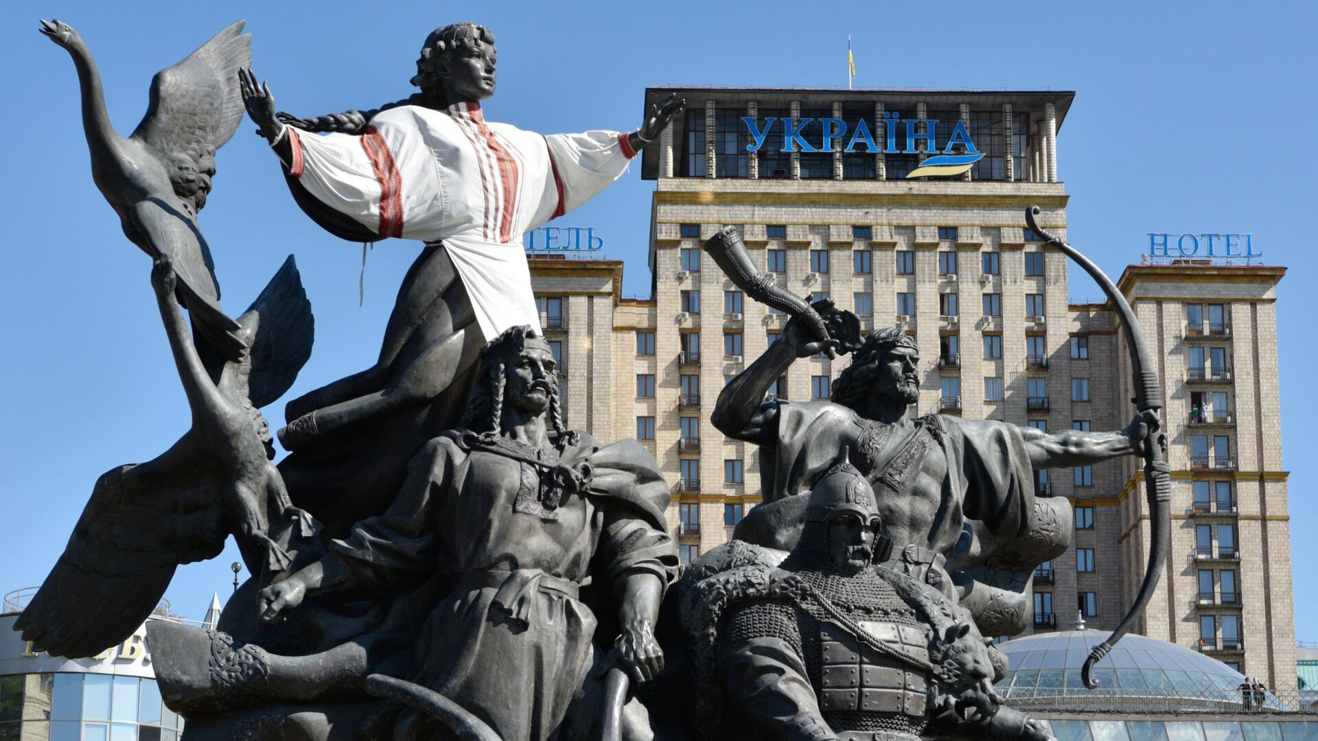 Náměstí nezávislosti v Kyjevě - Sputnik Česká republika, 1920, 24.08.2021