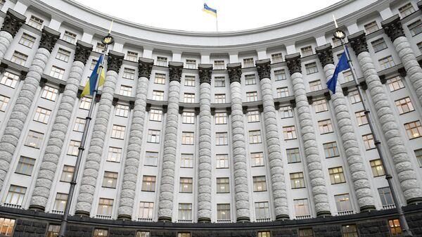 Budova ukrajinské vlády v Kyjevě - Sputnik Česká republika