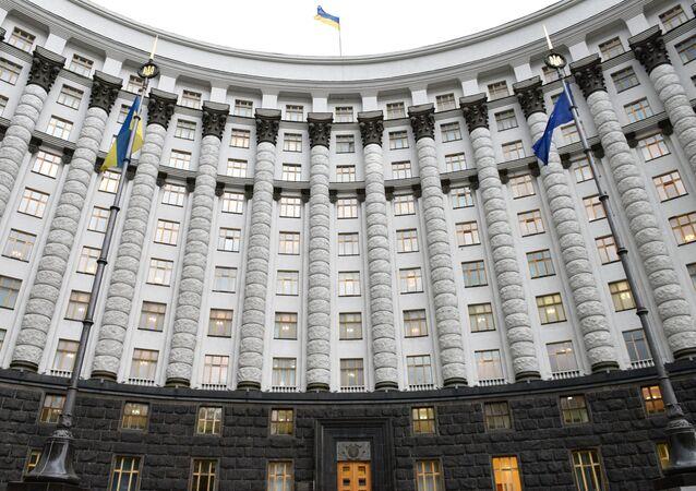 Budova ukrajinské vlády v Kyjevě