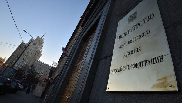Budova ministerstva ekonomického rozvoje RF - Sputnik Česká republika