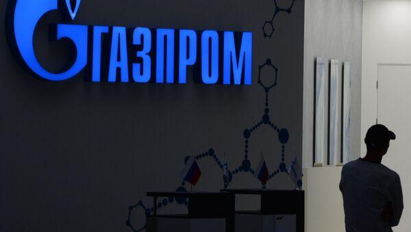 Logo společnosti Gazprom - Sputnik Česká republika