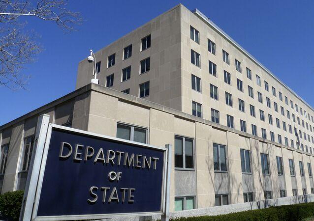 Ministerstvo zahraničí USA ve Washingtonu