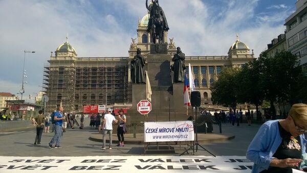 Protest vůči NATO v Praze na Václavském náměstí. 11. 7. 2018 - Sputnik Česká republika