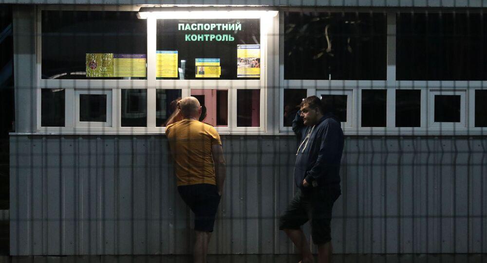Ukrajinci na ukrajinsko-polské hranici