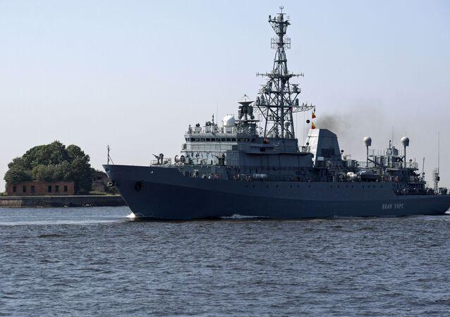 Průzkumná loď Ivan Churs