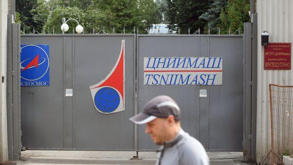 Vrata TsNIIMash - Sputnik Česká republika