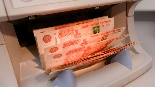Ruské bankovky - Sputnik Česká republika