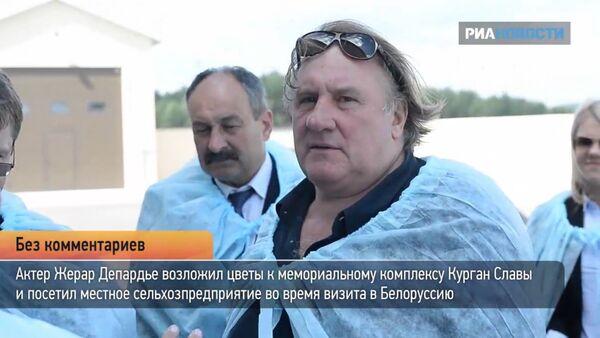 Depardieu se zeptal běloruské farmáře, jak pasou krávy - Sputnik Česká republika