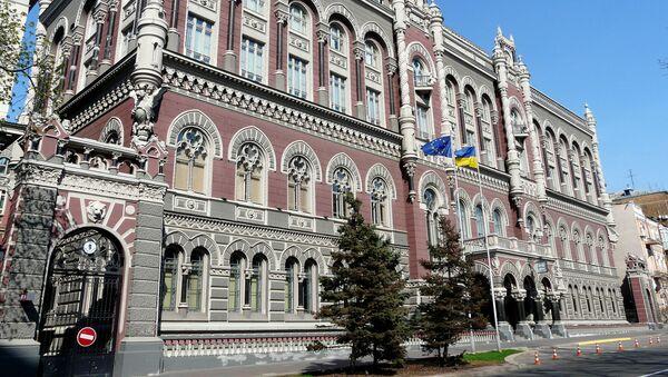 Budova Národní banky Ukrajiny v Kyjevě - Sputnik Česká republika