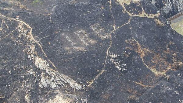 Požáry v Irsku odhalily vzkaz z doby Druhé světové války - Sputnik Česká republika